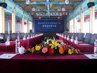 huizhan1